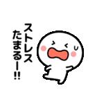 コロナの終息を願う☆(個別スタンプ:7)