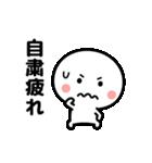 コロナの終息を願う☆(個別スタンプ:8)