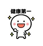 コロナの終息を願う☆(個別スタンプ:9)