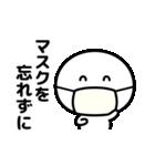 コロナの終息を願う☆(個別スタンプ:10)