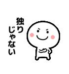 コロナの終息を願う☆(個別スタンプ:11)