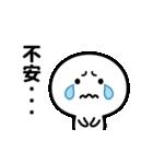 コロナの終息を願う☆(個別スタンプ:12)