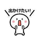 コロナの終息を願う☆(個別スタンプ:13)