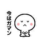 コロナの終息を願う☆(個別スタンプ:14)