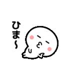 コロナの終息を願う☆(個別スタンプ:16)