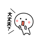 コロナの終息を願う☆(個別スタンプ:17)