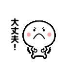 コロナの終息を願う☆(個別スタンプ:18)