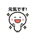 コロナの終息を願う☆(個別スタンプ:19)