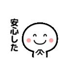 コロナの終息を願う☆(個別スタンプ:20)