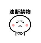 コロナの終息を願う☆(個別スタンプ:21)