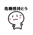 コロナの終息を願う☆(個別スタンプ:22)