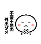 コロナの終息を願う☆(個別スタンプ:23)