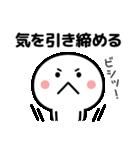 コロナの終息を願う☆(個別スタンプ:24)