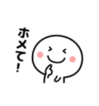 コロナの終息を願う☆(個別スタンプ:25)