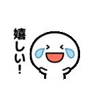 コロナの終息を願う☆(個別スタンプ:26)