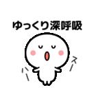 コロナの終息を願う☆(個別スタンプ:27)