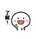 コロナの終息を願う☆(個別スタンプ:28)