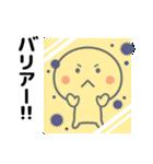 コロナの終息を願う☆(個別スタンプ:29)