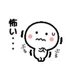 コロナの終息を願う☆(個別スタンプ:30)