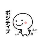 コロナの終息を願う☆(個別スタンプ:31)