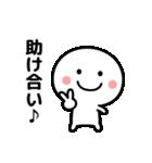 コロナの終息を願う☆(個別スタンプ:32)
