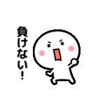 コロナの終息を願う☆(個別スタンプ:33)