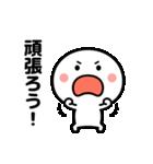 コロナの終息を願う☆(個別スタンプ:34)