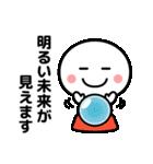 コロナの終息を願う☆(個別スタンプ:35)