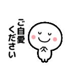 コロナの終息を願う☆(個別スタンプ:37)
