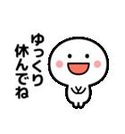 コロナの終息を願う☆(個別スタンプ:38)