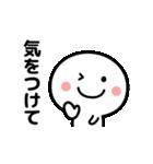 コロナの終息を願う☆(個別スタンプ:39)