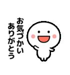 コロナの終息を願う☆(個別スタンプ:40)