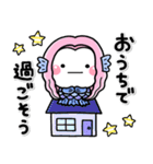 おうちで過ごそう♡アマビエの大人スタンプ(個別スタンプ:02)