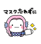 おうちで過ごそう♡アマビエの大人スタンプ(個別スタンプ:04)