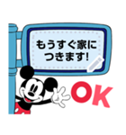 ミッキー&ミニー メッセージスタンプ(個別スタンプ:01)