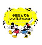 ミッキー&ミニー メッセージスタンプ(個別スタンプ:02)