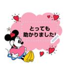 ミッキー&ミニー メッセージスタンプ(個別スタンプ:03)