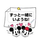 ミッキー&ミニー メッセージスタンプ(個別スタンプ:04)