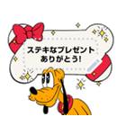 ミッキー&ミニー メッセージスタンプ(個別スタンプ:05)