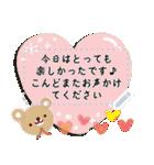 好きな言葉でメッセージ!(くま)(個別スタンプ:01)