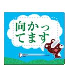 好きな言葉でメッセージ!(くま)(個別スタンプ:08)