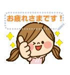 かわいい主婦の1日【メッセージ編】(個別スタンプ:01)