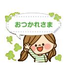 かわいい主婦の1日【メッセージ編】(個別スタンプ:02)
