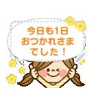 かわいい主婦の1日【メッセージ編】(個別スタンプ:03)