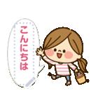 かわいい主婦の1日【メッセージ編】(個別スタンプ:06)