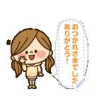 かわいい主婦の1日【メッセージ編】(個別スタンプ:07)