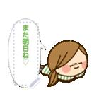 かわいい主婦の1日【メッセージ編】(個別スタンプ:08)