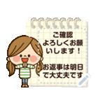 かわいい主婦の1日【メッセージ編】(個別スタンプ:09)