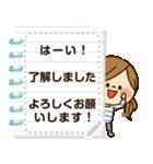 かわいい主婦の1日【メッセージ編】(個別スタンプ:10)