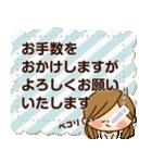 かわいい主婦の1日【メッセージ編】(個別スタンプ:11)